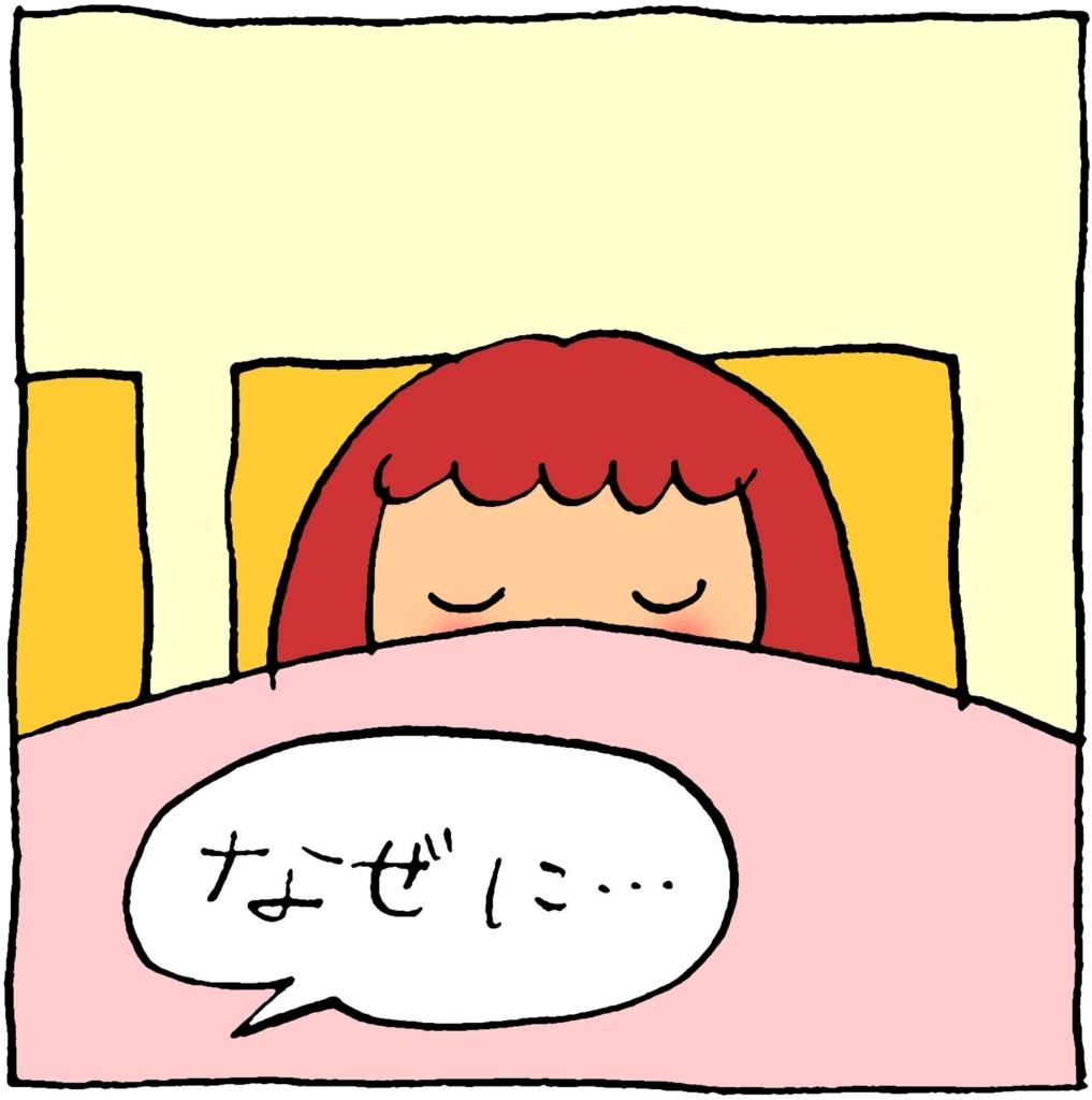 f:id:yasumi-08:20180305071431j:plain