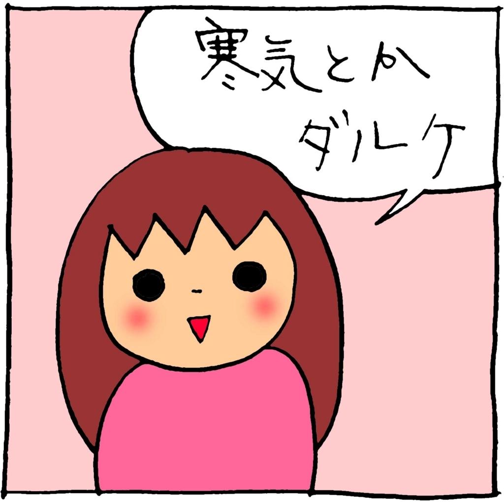 f:id:yasumi-08:20180305172242j:plain