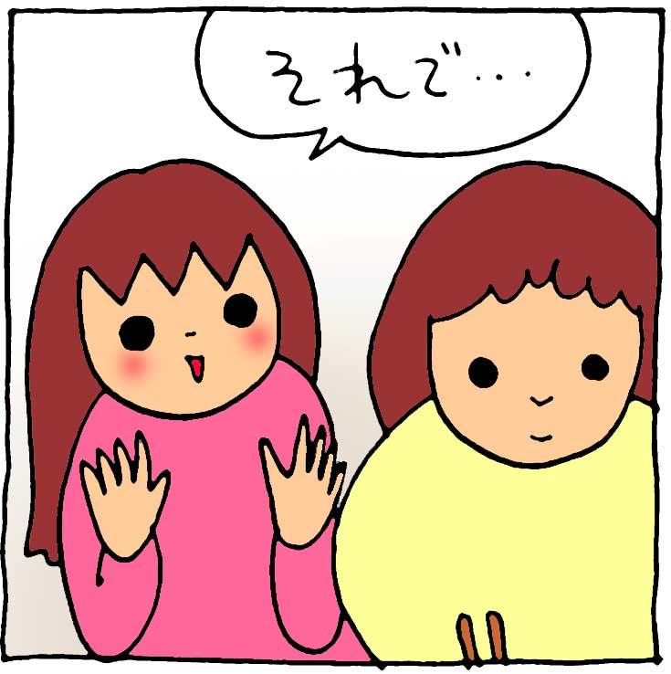 f:id:yasumi-08:20180328140158j:plain