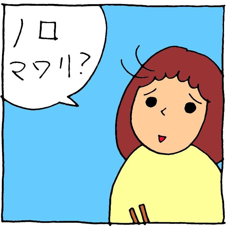 f:id:yasumi-08:20180328140301j:plain