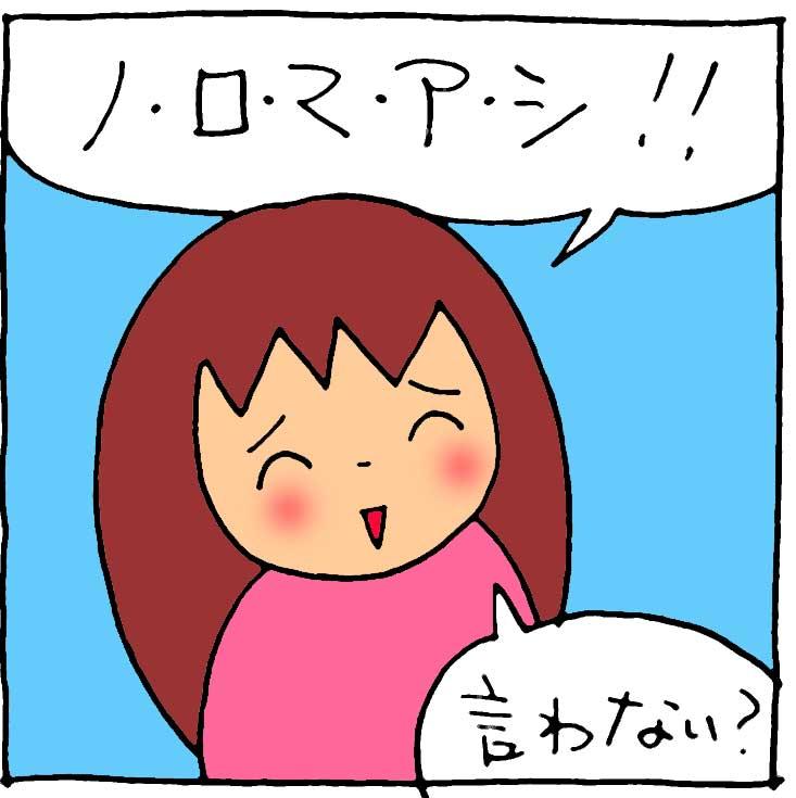 f:id:yasumi-08:20180328140353j:plain