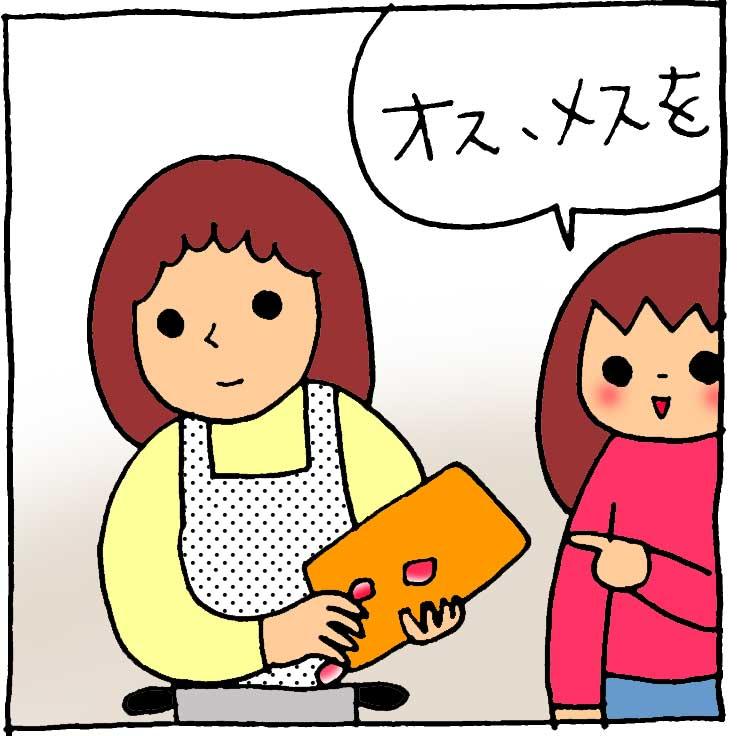 f:id:yasumi-08:20180328140751j:plain
