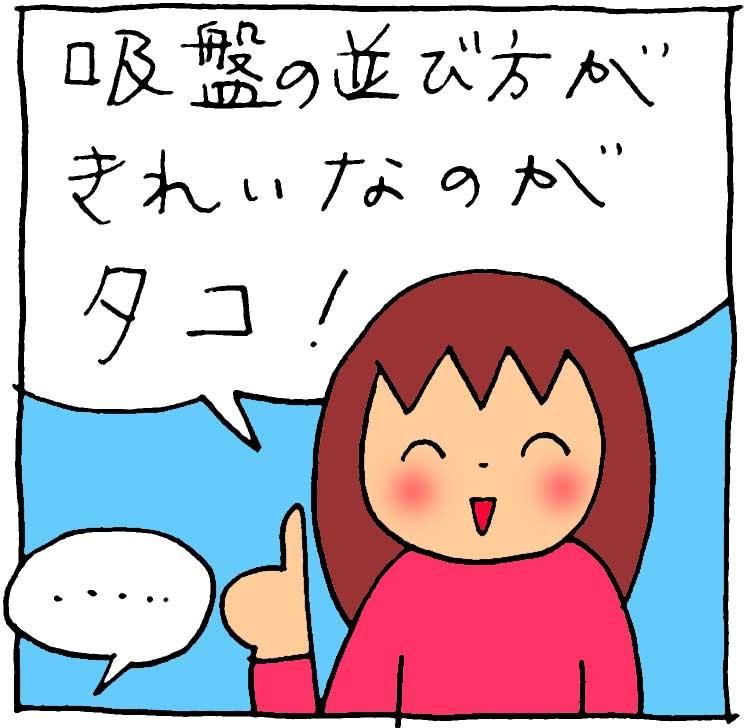 f:id:yasumi-08:20180328140843j:plain