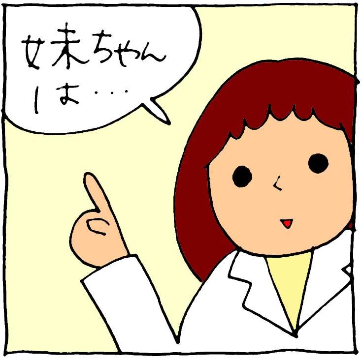 f:id:yasumi-08:20180328141602j:plain