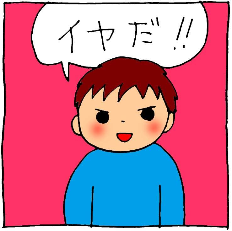 f:id:yasumi-08:20180328141648j:plain