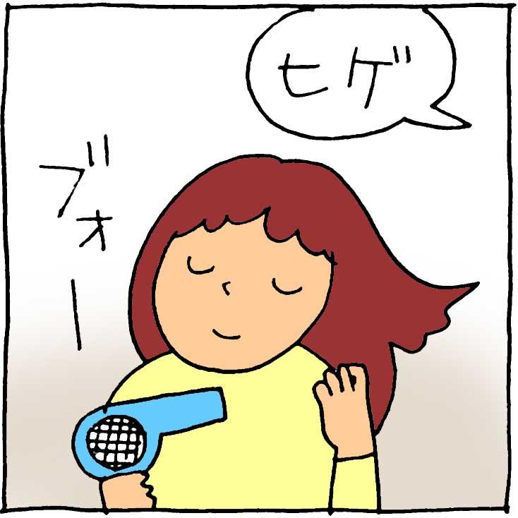 f:id:yasumi-08:20180328142312j:plain