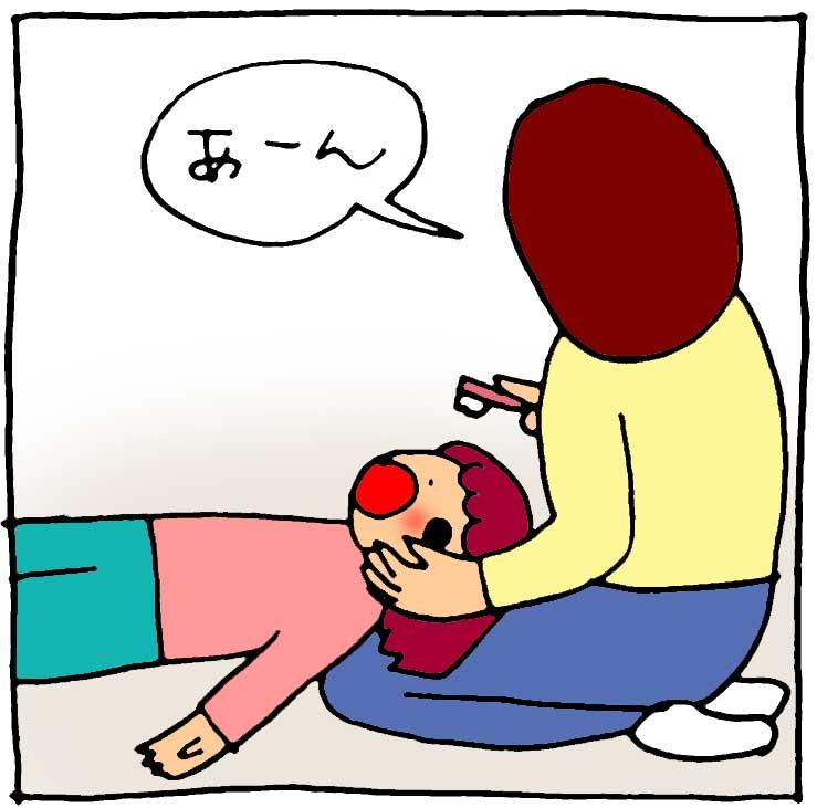 f:id:yasumi-08:20180328142759j:plain