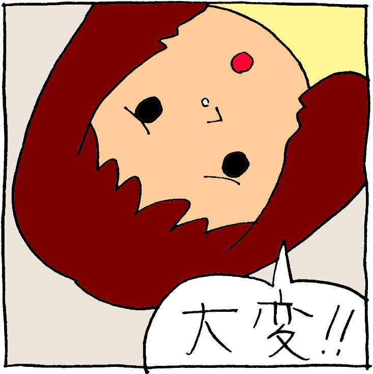 f:id:yasumi-08:20180407105210j:plain