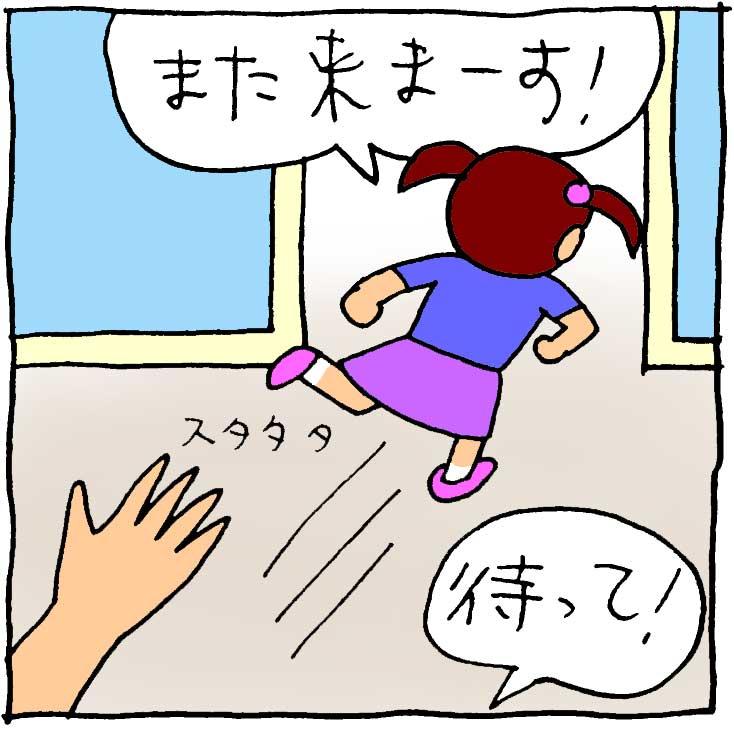 f:id:yasumi-08:20180407105633j:plain