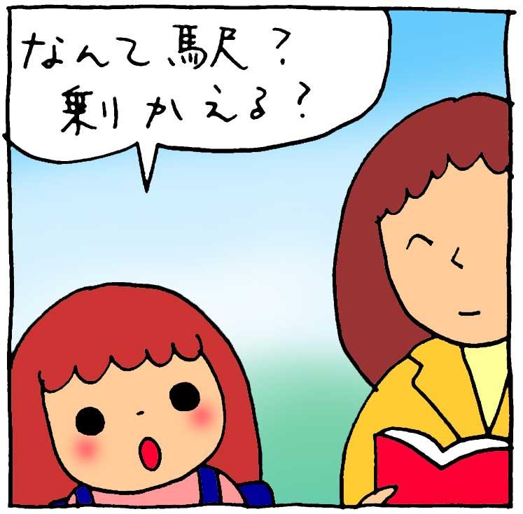 f:id:yasumi-08:20180504115756j:plain