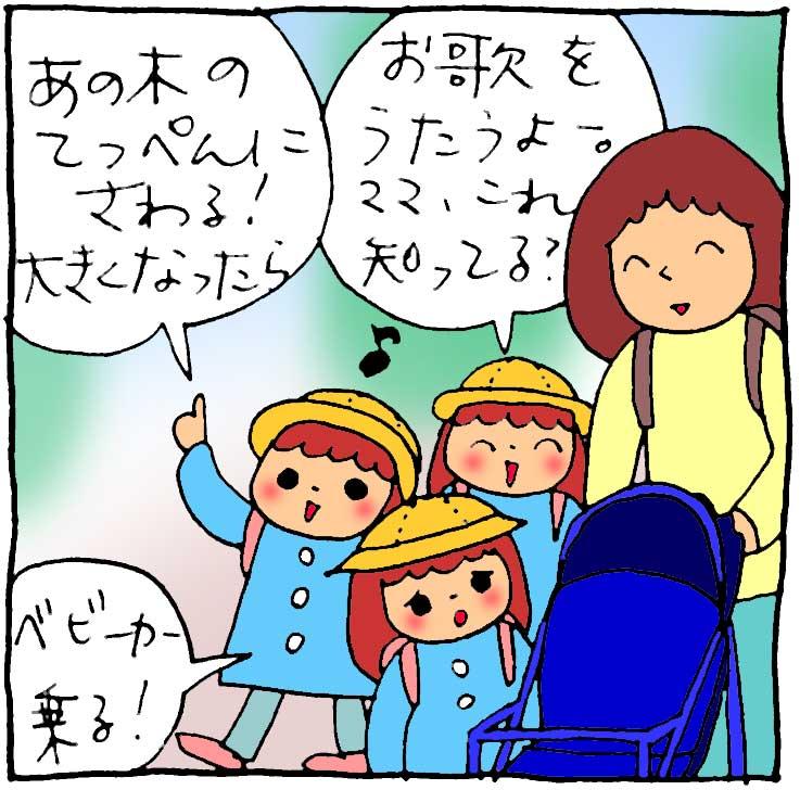 f:id:yasumi-08:20180504120705j:plain