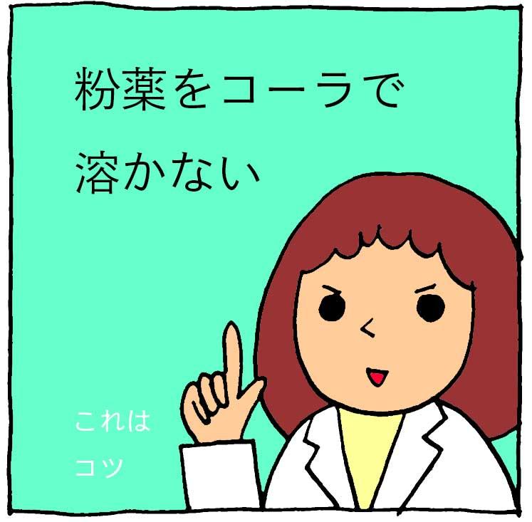 f:id:yasumi-08:20180504125154j:plain
