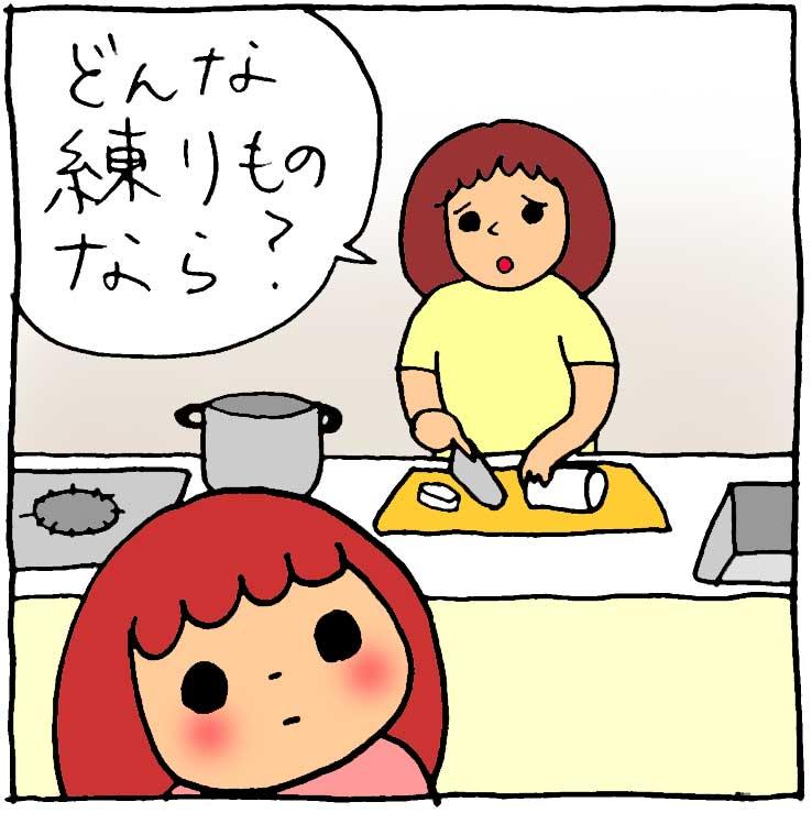 f:id:yasumi-08:20180504135307j:plain