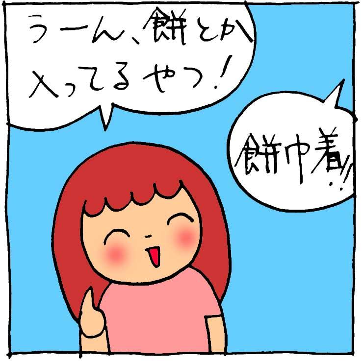f:id:yasumi-08:20180504140055j:plain