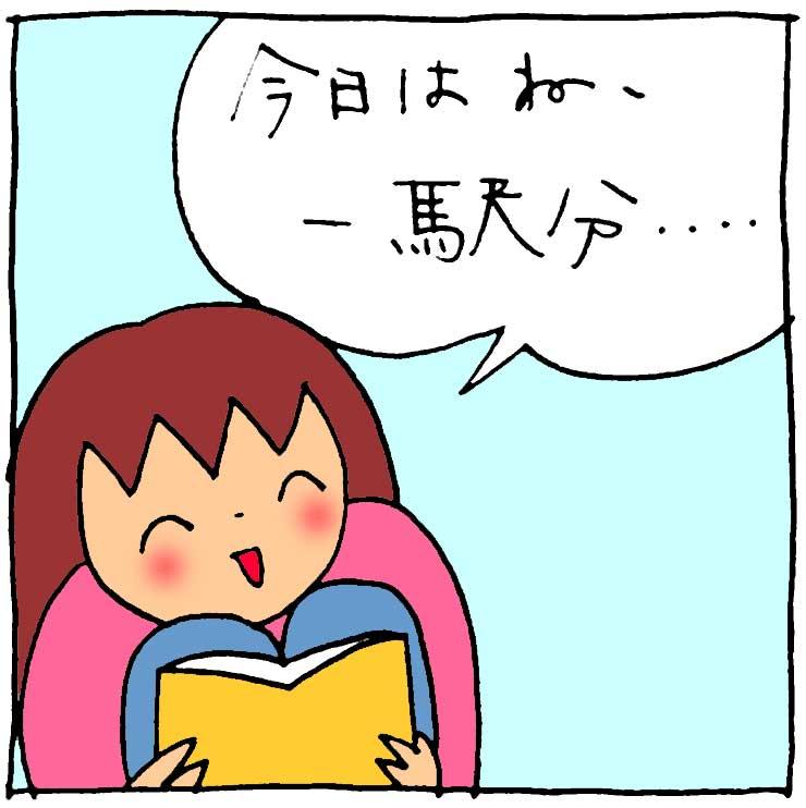 f:id:yasumi-08:20180515220243j:plain
