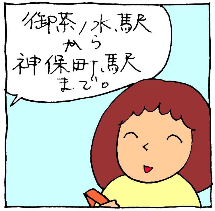 f:id:yasumi-08:20180515220329j:plain