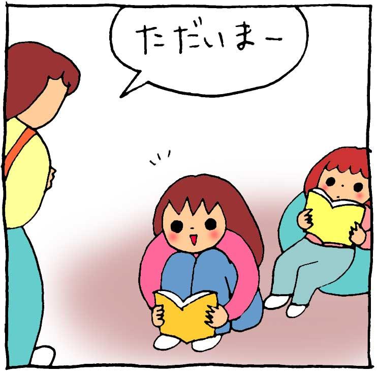 f:id:yasumi-08:20180515220359j:plain