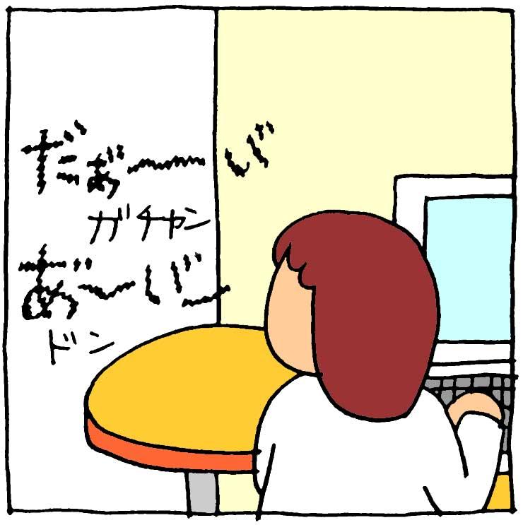 f:id:yasumi-08:20180515221100j:plain