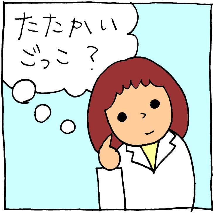 f:id:yasumi-08:20180515225239j:plain