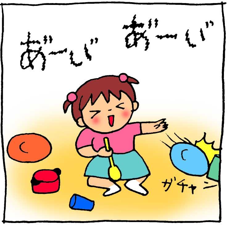 f:id:yasumi-08:20180515225343j:plain