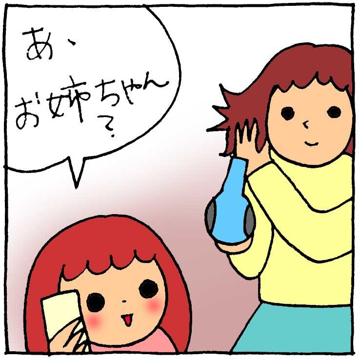 f:id:yasumi-08:20180519104637j:plain