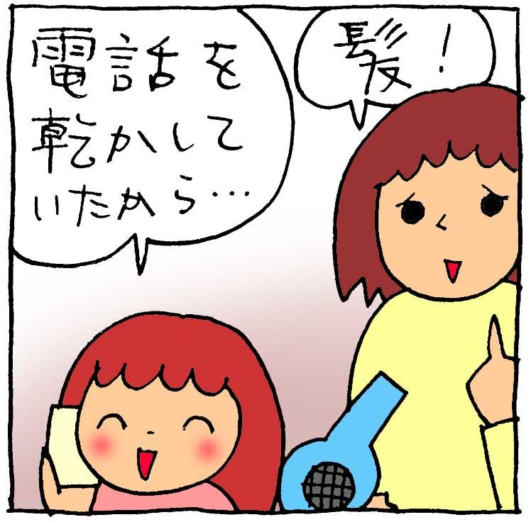 f:id:yasumi-08:20180519104845j:plain