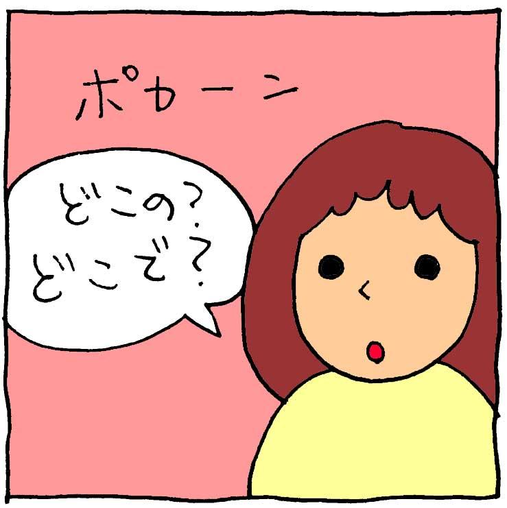 f:id:yasumi-08:20180519113807j:plain