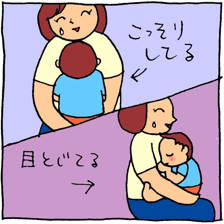 f:id:yasumi-08:20180602230427j:plain