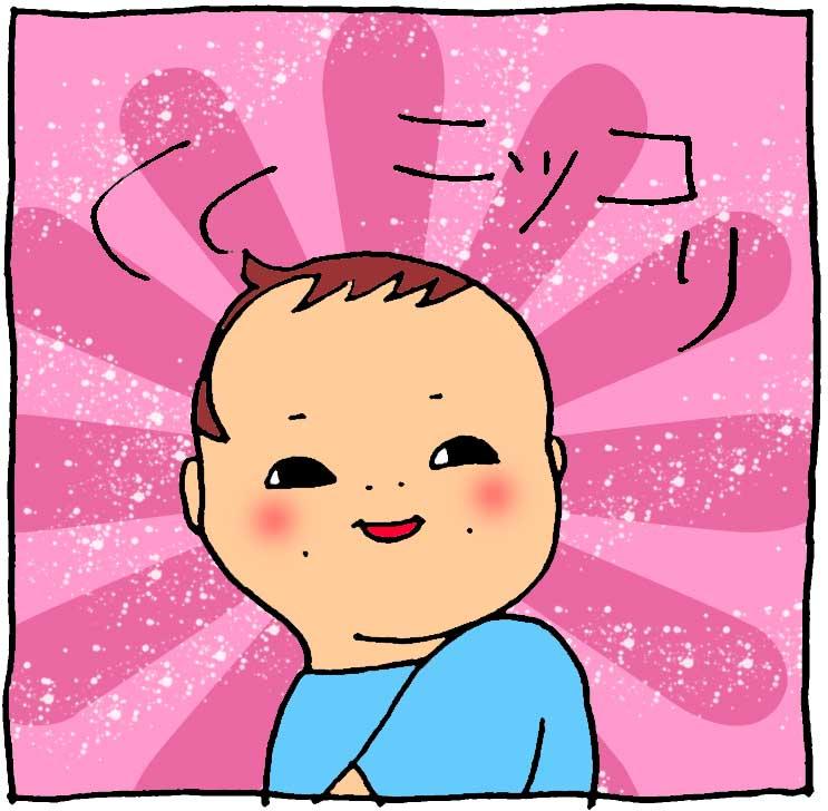 f:id:yasumi-08:20180602230547j:plain