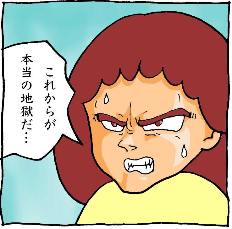 f:id:yasumi-08:20180613171208j:plain