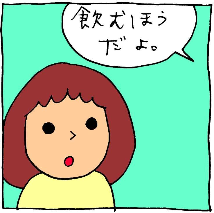 f:id:yasumi-08:20180623231134j:plain