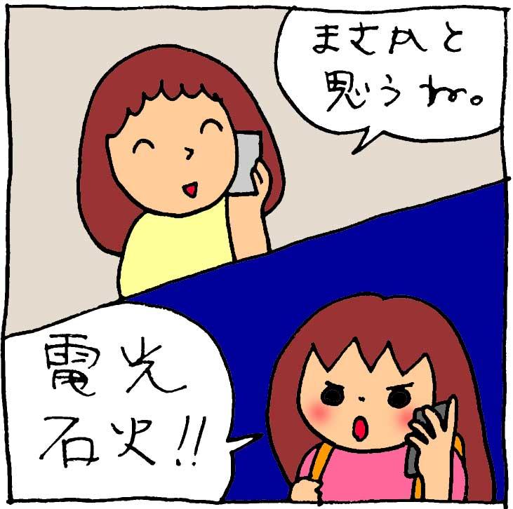 f:id:yasumi-08:20180709102920j:plain