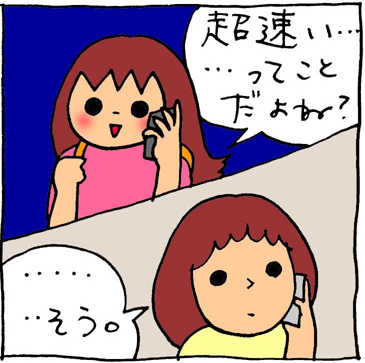 f:id:yasumi-08:20180709103250j:plain