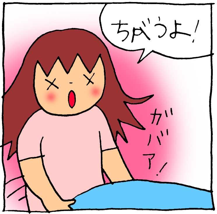 f:id:yasumi-08:20180715095148j:plain