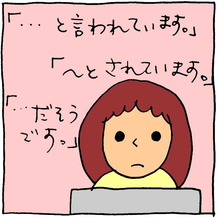 f:id:yasumi-08:20180725143224j:plain