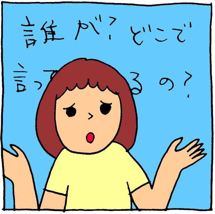 f:id:yasumi-08:20180725143821j:plain