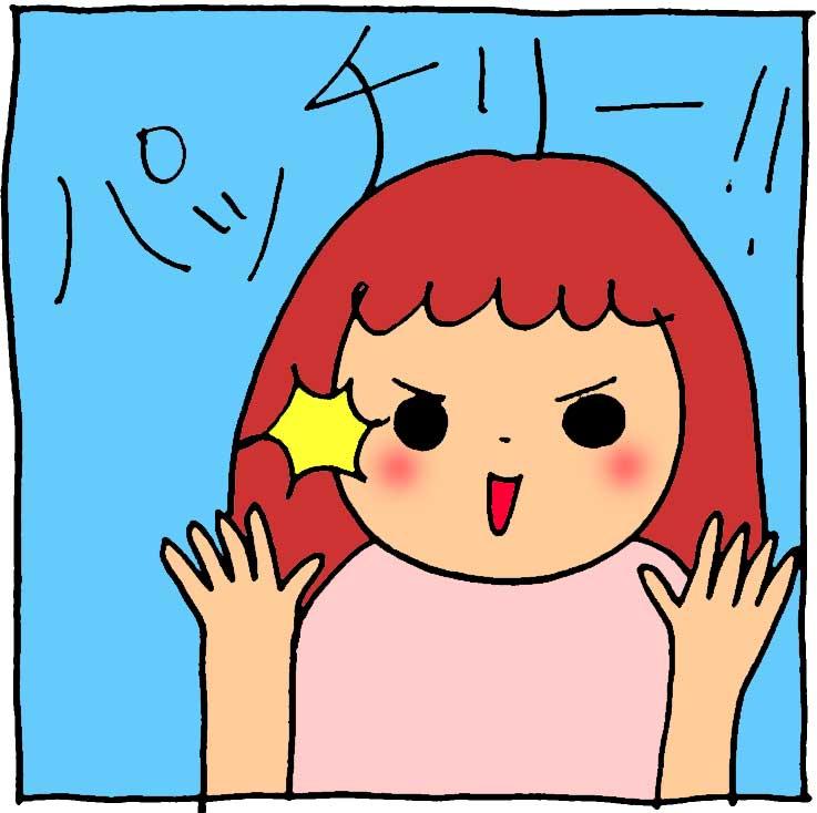 f:id:yasumi-08:20180725144918j:plain
