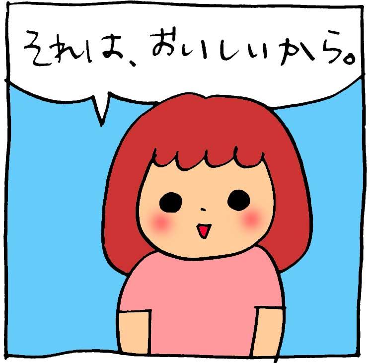 f:id:yasumi-08:20180812013810j:plain