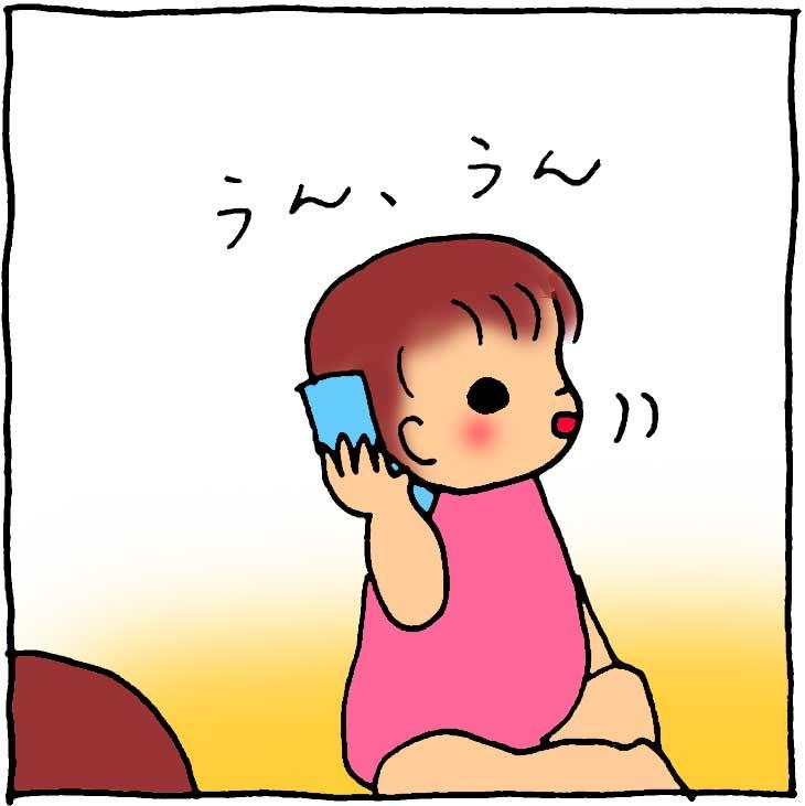 f:id:yasumi-08:20180812014650j:plain