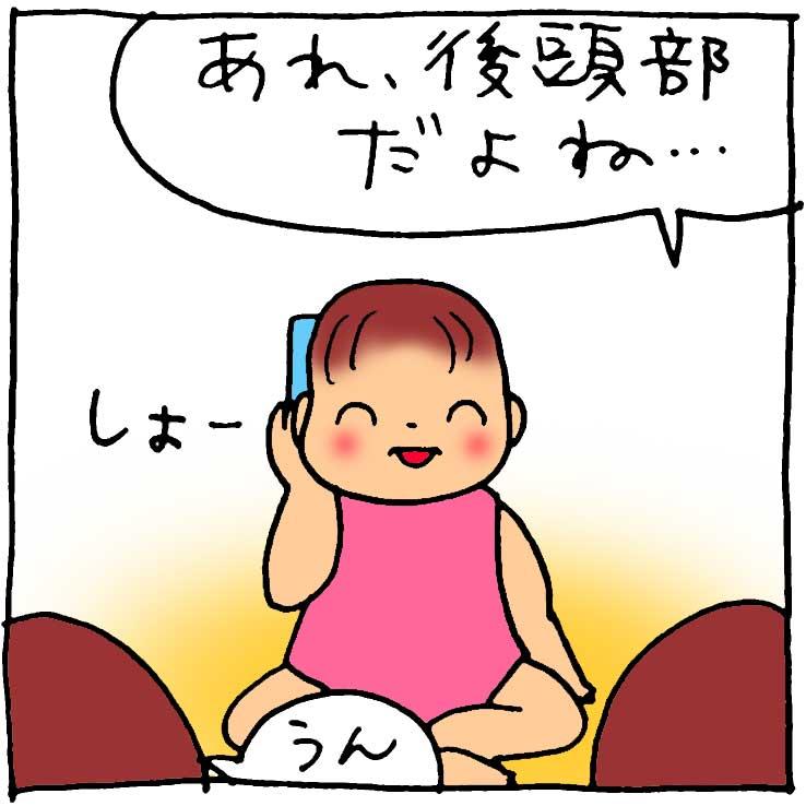 f:id:yasumi-08:20180812014810j:plain