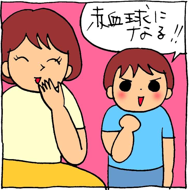 f:id:yasumi-08:20180820134246j:plain