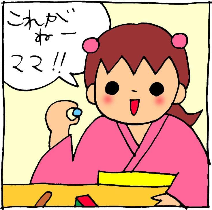 f:id:yasumi-08:20180820152405j:plain