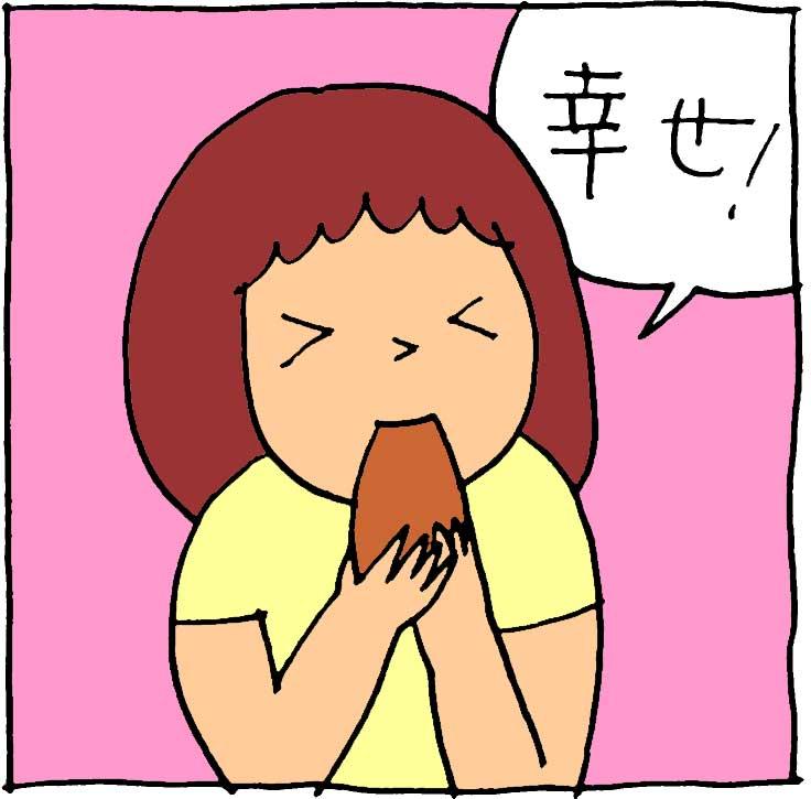 f:id:yasumi-08:20180820152910j:plain
