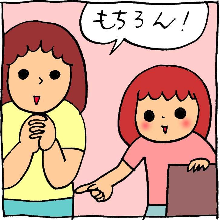f:id:yasumi-08:20180820170550j:plain