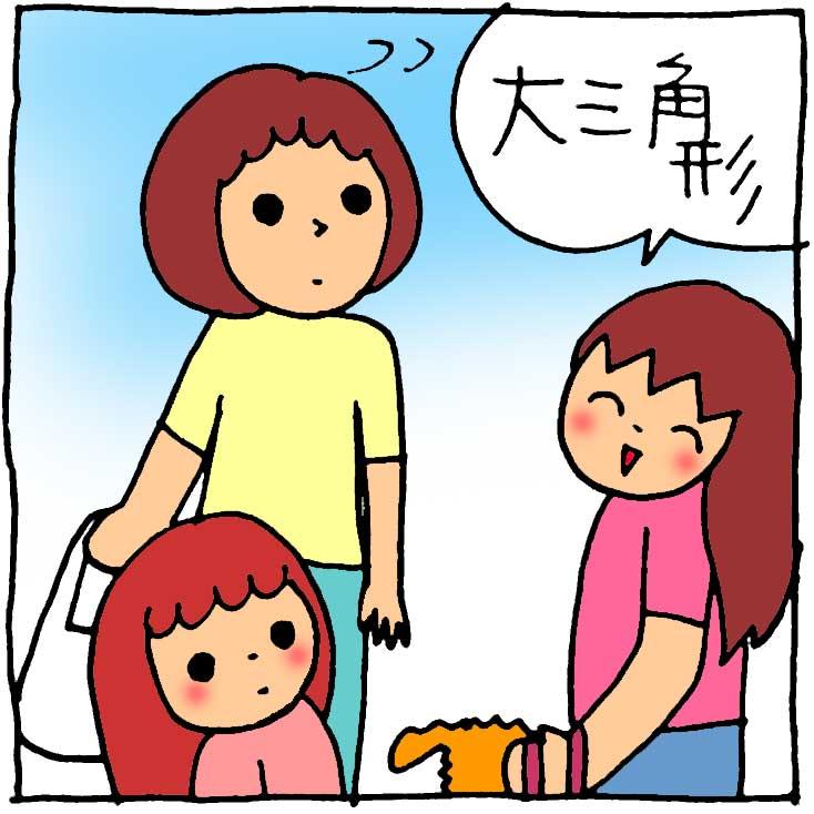 f:id:yasumi-08:20180823134622j:plain