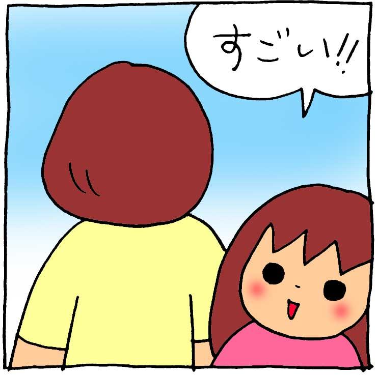 f:id:yasumi-08:20180823134810j:plain
