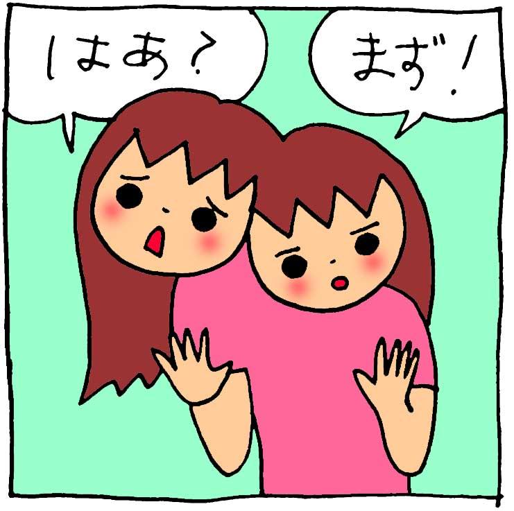 f:id:yasumi-08:20180823212811j:plain