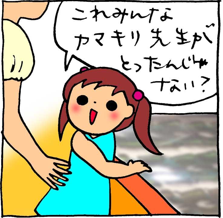 f:id:yasumi-08:20180902220109j:plain