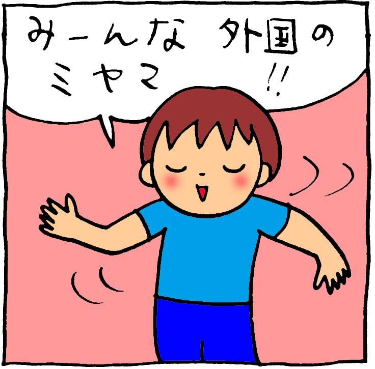 f:id:yasumi-08:20180902221343j:plain