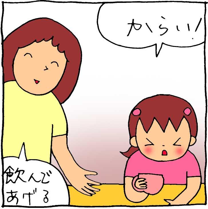 f:id:yasumi-08:20180902222207j:plain